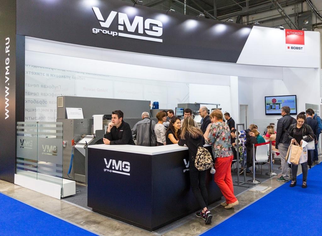 Стенд VMG на Росупак 2017.jpg